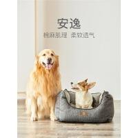 狗窝小型犬金毛大型犬狗床垫深度睡眠小狗狗宠物泰迪狗冬天保暖