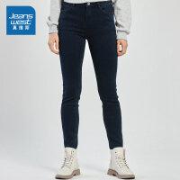 [秒杀价:27.9元,新年不打烊,仅限1.22-31]真维斯女装 冬季新款 时尚修身弹力抓底牛仔长裤