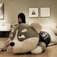 睿智熊可爱哈士奇公仔林好好同款公仔毛绒玩具超软大号床上睡觉专用二哈娃娃抱枕男女生玩偶