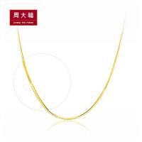 周大福 珠宝精致蛇骨链18K金项链E77>>定价