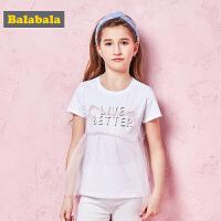 巴拉巴拉夏装新款女童T恤短袖两件套中大童童装半袖休闲套头