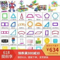 磁力片儿童玩具积木吸铁石磁铁拼装磁力贴片女孩男孩3-6周岁