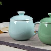 陶瓷故事 龙泉青瓷茶杯 陶瓷带盖水杯子办公杯清新风格带手柄 粉青
