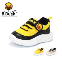 【4折价:95.6】B.Duck小黄鸭童鞋男童运动鞋春季新款男孩软底网面透气休闲鞋B3083030