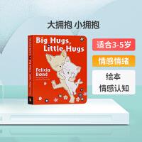 【全店300减100】英文原版进口绘本 大拥抱 小拥抱 Big Hugs Little Hugs 宝宝撕不烂纸板书 低幼