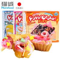 日本进口食玩糖果 Kracie手工diy寿司甜甜圈趣味糖果