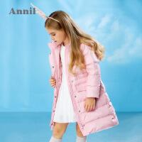 【200-120】安奈儿童装女童羽绒服加长款带帽冬装新款洋气A摆休闲外套厚