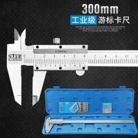 游标卡尺 电子不锈钢数显卡尺高精度迷你卡尺子0-150 0-200mm
