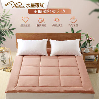 MERCURY 水星家纺床垫加厚保暖褥子 乐肤绒 1.2米 98.7元yabo体育下载(1件3折)