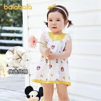【券后预估价:51.7】【迪士尼IP款】巴拉巴拉宝宝裙子婴儿公主裙儿童连衣裙女2021新款夏