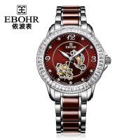依波表(EBOHR)唯美蝶恋花陶瓷机械表酒红面银色镂空机械女表女士手表10880128