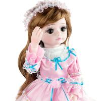 超级逗逗 会说话跳舞走路智能娃娃 儿童玩具 百变关节换发款洋娃娃