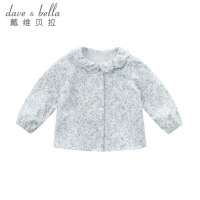 davebella戴维贝拉2018春装新款女童衬衫 宝宝纯棉长袖T恤DB7119