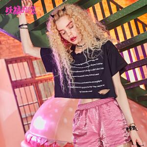 妖精的口袋巨袖t恤女2018新款bf风圆领破洞怪味少女短袖女