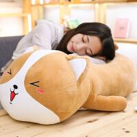软体趴趴狗公仔毛绒玩具狗玩偶女生可爱韩国毛绒睡觉抱枕娃娃
