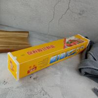 赠品-佳能保鲜膜切割盒塑料切割盒轻轻一拉即可撕断