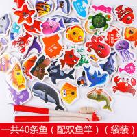 儿童磁性益智积木拼图宝宝钓鱼玩具1-3岁男女孩2周46小孩智力开发