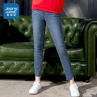 [满减参考价:99元,双十一狂欢再续,满减最高可减200元,仅限11.14-18]真维斯牛仔裤女2019秋装新款女装弹
