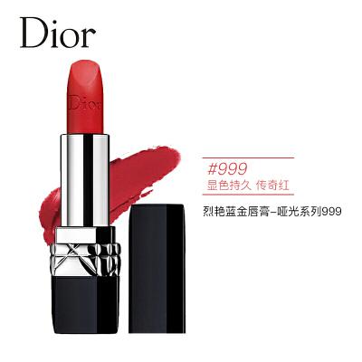 迪奥(Dior)烈艳蓝金唇膏-哑光999# 优雅与奢华完美呈现