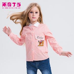【满200减100】米奇丁当童装2017年秋季新款中大童休闲时尚条纹长袖女童衬衫