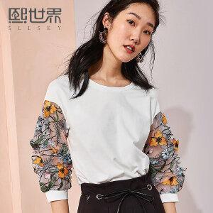 熙世界七分袖圆领泡泡袖T恤女2018年夏装新款刺绣上衣女112LT010