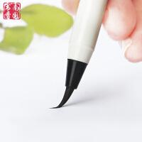 南国书香 小楷毛笔钢笔式软头笔抄经学生初学者书法笔秀丽笔便携