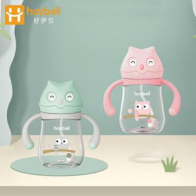 手柄重力球吸管杯 儿童水杯宝宝学饮杯婴儿幼儿园带