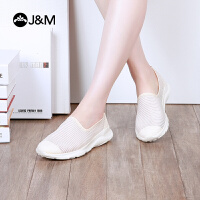 jm快乐玛丽春夏季新款条纹透气舒适运动休闲透气女鞋子