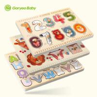韩国GoryeoBaby字母 手抓拼板 数字动物幼儿婴儿早教形状拼图玩具