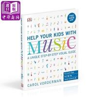 【中商原版】DK音乐基础概念 英文原版 Help Your Kids With Music全彩指南 儿童百科绘本