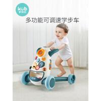 可优比宝宝学步车幼儿手推车儿童玩具车6-18个月婴儿助步车学走路
