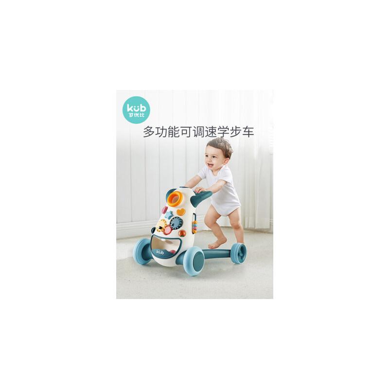 可优比宝宝学步车幼儿手推车儿童玩具车6-18个月婴儿助步车学走路 快乐学步 两档控速 多功能玩法