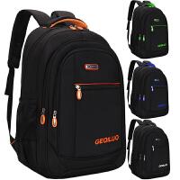 旅行包背包男士商务双肩包女电脑包简约旅游包大容量初高中生书包