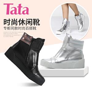 【百丽集团夏季大促,5.28准时开抢】Tata/他她专柜同款牛皮女休闲靴2KE47DD6