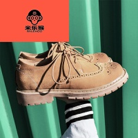 米乐猴 休闲鞋 2017新款2017春季潮鞋布洛克雕花男鞋英伦风男士休闲鞋皮鞋