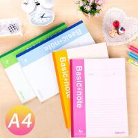 A4软面抄 得力 笔记本日记本记事本60页80页100页练习本文具