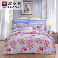 【暑期清凉季 爆款直降】富安娜家纺 韩式小清新四件套纯棉斜纹床单被套