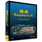【正版全新直发】精通Raspberry Pi [美]Warren Gay 张龙杰,陈青华,刘勇 97873024188
