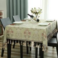 欧式餐桌布布艺茶几台布客厅家用桌旗长方形西餐桌八仙桌正方形