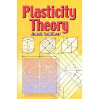【预订】Plasticity Theory