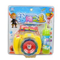 哈比比玩具 4116海阳之星电动泡泡枪 泡泡照相机 灯光音乐泡泡机 吹泡泡玩具