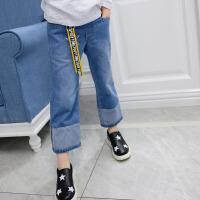 女童牛仔裤春装韩版女大童时髦直筒长裤2018新款女孩休闲阔腿裤子