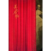 【新书店正版】美之为物(美)艾科夫 ,张美惠9787221088819贵州人民出版社
