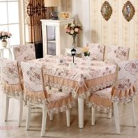 餐桌布椅套椅垫套装餐椅套椅子套田园桌布桌垫茶几布台布13件套