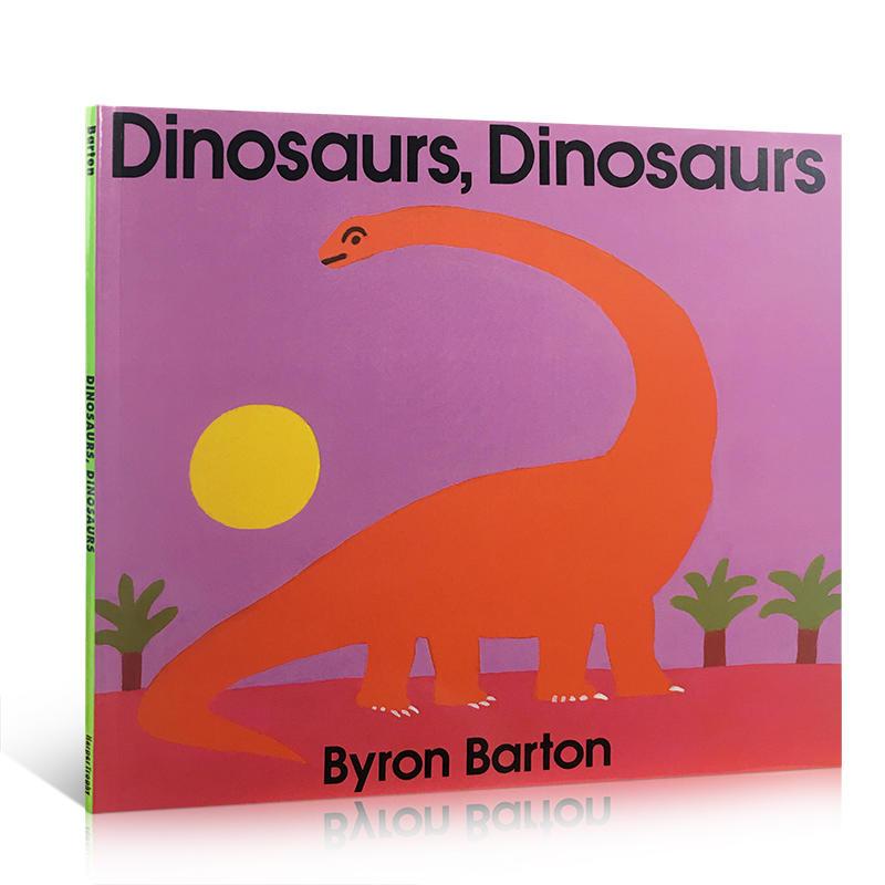 英文原版张湘君推荐绘本Byron Barton Dinosaurs, Dinosaurs 恐龙、恐龙儿童入门