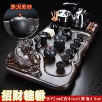 紫砂茶具套装家用整套功夫茶具简约现代中式客厅茶盘全自动泡茶道 14件