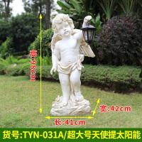 花园户外摆件创意天使太阳能灯装饰品别墅园林雕塑玻璃钢公园景观