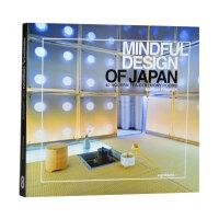 Mindful Design of Japan 日本设计:40个现代茶道的房间设计书籍