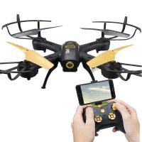 耐摔无人遥控飞机航拍无人机 四轴飞行器充电大号直升机男孩玩具