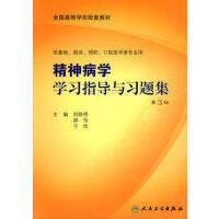 健康体检与医学指导,周赤龙,林小田著9787802457690军事医学科学出